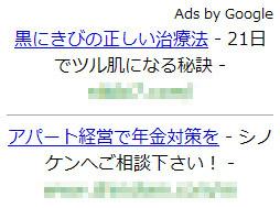 081227_adsense_mobile.jpg