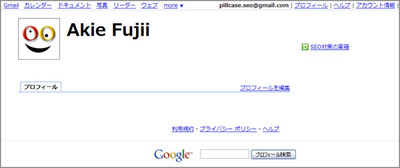 090213_google_profile.jpg