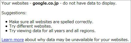090507_00_googletrends_google_co_jp.jpg