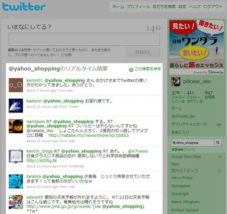 twitter-branding.jpg