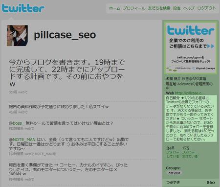 twitter-profile.jpg